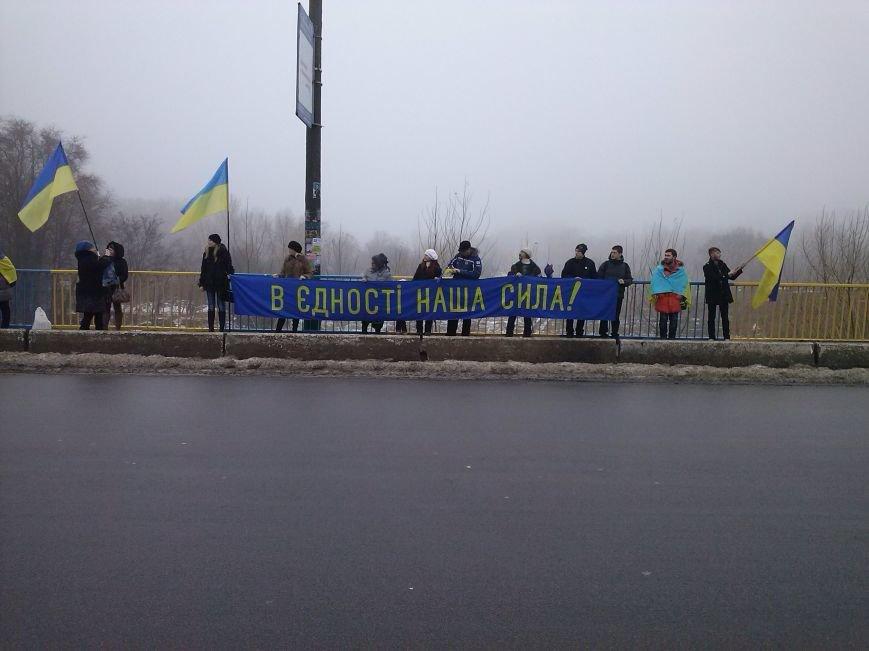 В День Соборности Украины днепродзержинцы создали Цепь Единения, фото-2