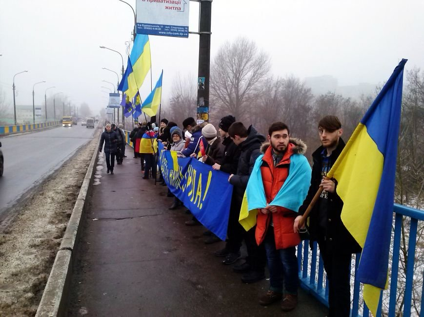В День Соборности Украины днепродзержинцы создали Цепь Единения, фото-1