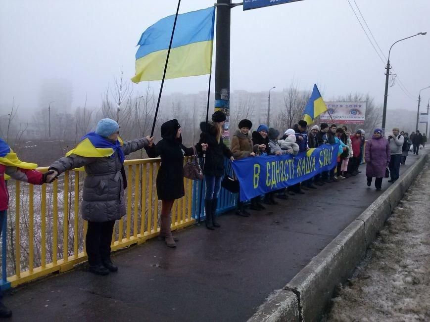 В День Соборности Украины днепродзержинцы создали Цепь Единения, фото-3