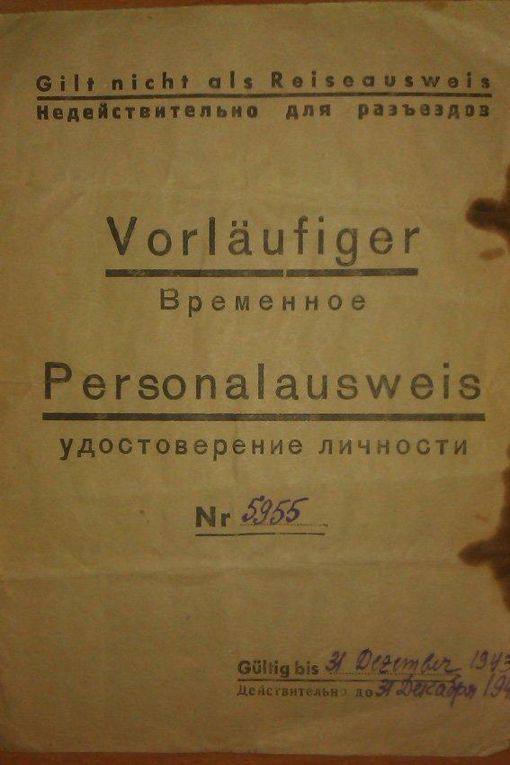 В столице двое злодеев грабили 87-летнюю киевлянку (ФОТО) (фото) - фото 1