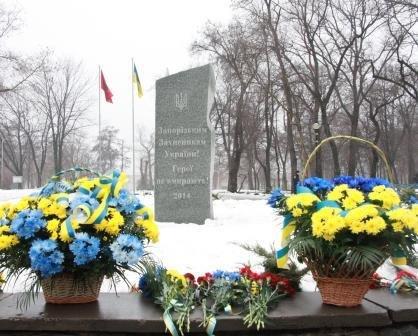 ФОТОРЕПОРТАЖ: В Запорожье в День Соборности почтили память героев АТО (фото) - фото 1