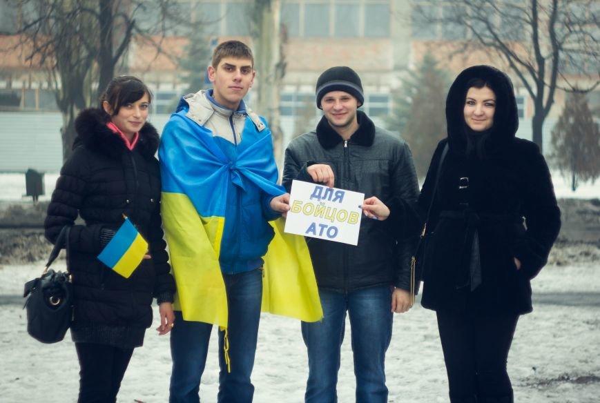 Димитровские патриоты собрали денежные средства для раненных из зоны АТО, фото-1
