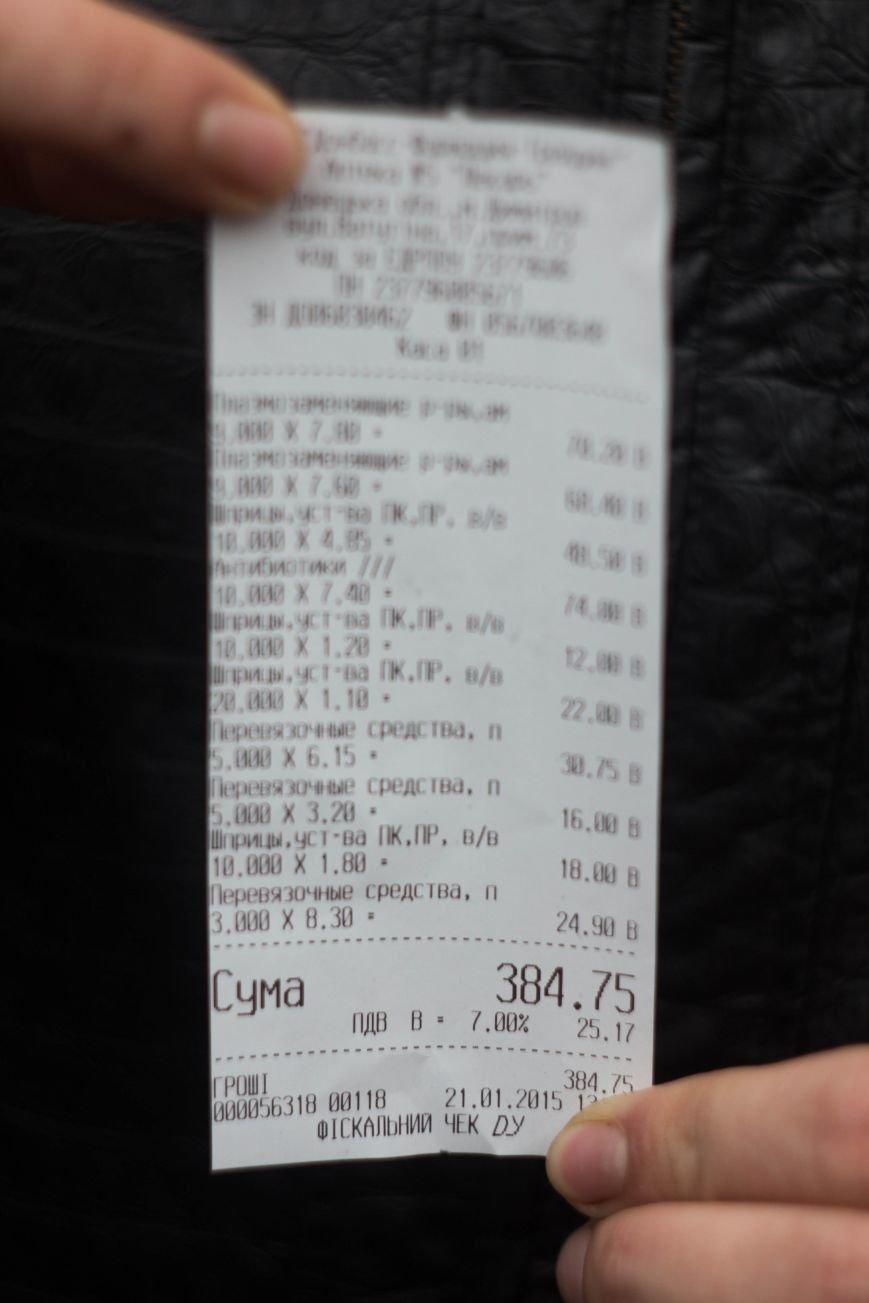 Димитровские патриоты собрали денежные средства для раненных из зоны АТО, фото-5