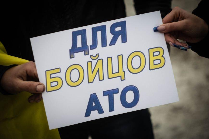 Димитровские патриоты собрали денежные средства для раненных из зоны АТО, фото-3