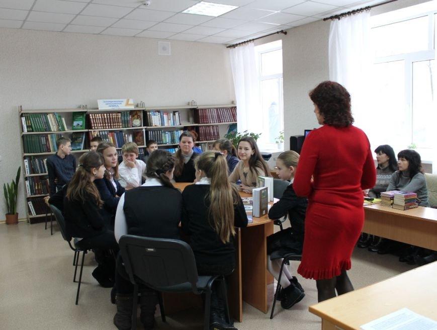 В Артемовске состоялось открытие библиотеки-филиала №2 после капитального ремонта, фото-3