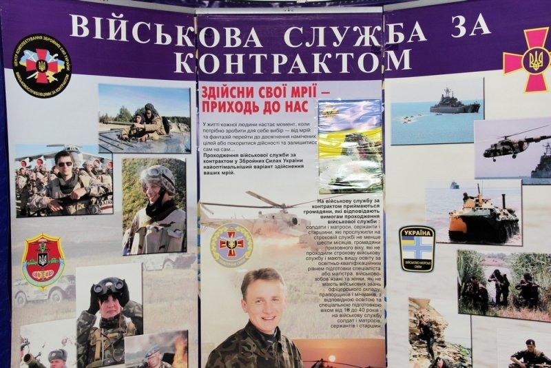 Харьковские военные подбирают себе новые кадры среди безработных в центре занятости (фото) - фото 2