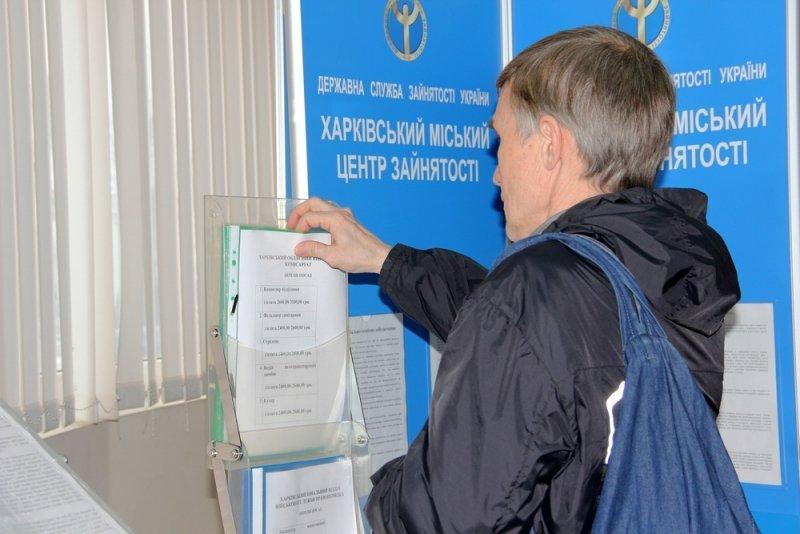 Харьковские военные подбирают себе новые кадры среди безработных в центре занятости (фото) - фото 1