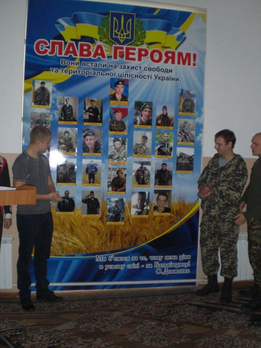 В Днепродзержинском высшем профессиональном училище №22 участники АТО был открыли памятный стенд (фото) - фото 2