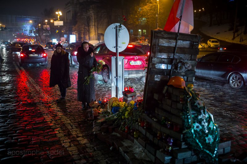 В Киеве почтили память героев «Небесной сотни» (ФОТО) (фото) - фото 1