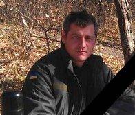 Криворожанин Игорь Терещук посмертно награжден  нагрудным знаком «За заслуги перед городом», фото-1
