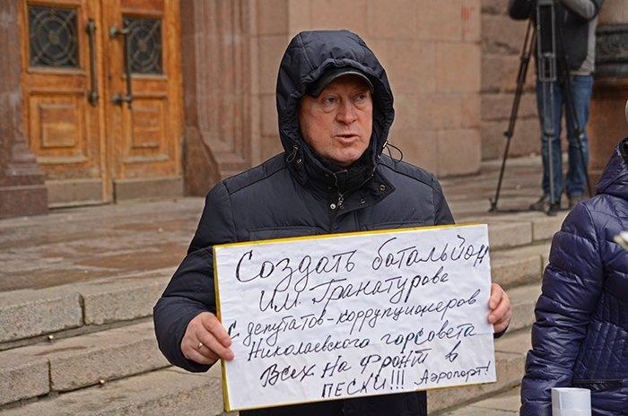Активисты предложили создать батальон имени мэра Николаева из депутатов-коррупционеров (ФОТО), фото-5