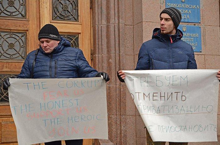 Активисты предложили создать батальон имени мэра Николаева из депутатов-коррупционеров (ФОТО), фото-9