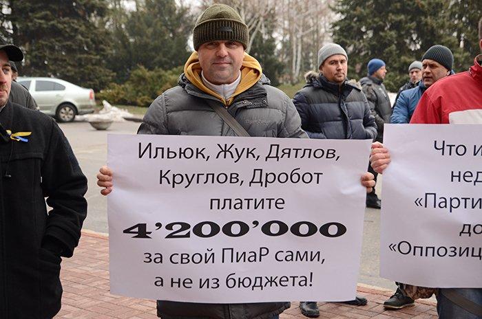 Активисты предложили создать батальон имени мэра Николаева из депутатов-коррупционеров (ФОТО), фото-1