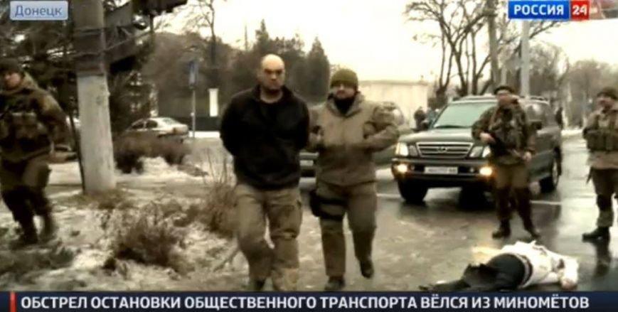 Террористы обвинили в расстреле троллейбуса в Донецке украинского подполковника, попавшего в плен еще за два дня до трагедии (ФОТО) (фото) - фото 1