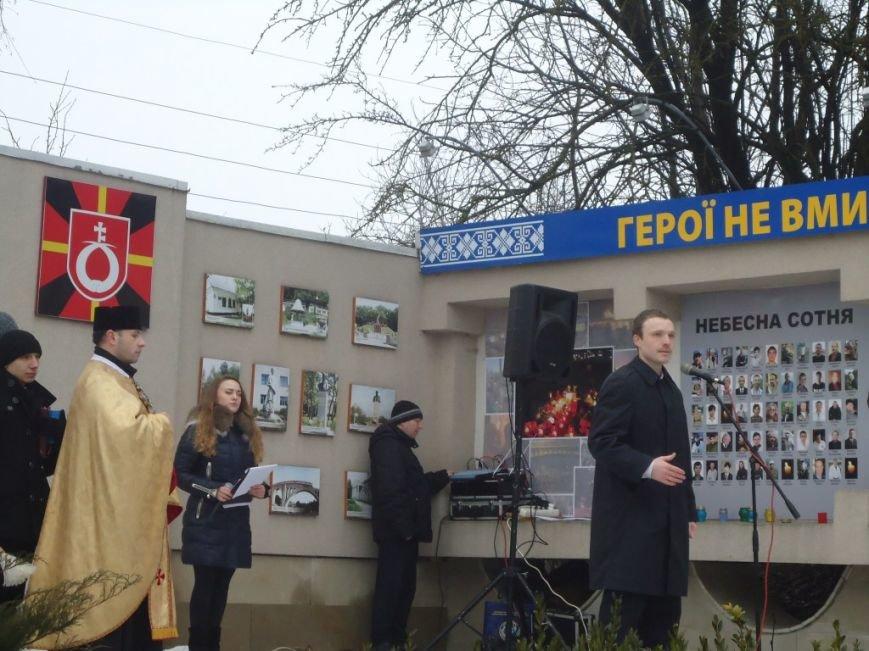 У Тернопільської РДА відкрили меморіальну дошку Героям «Небесної сотні» (фото) (фото) - фото 1