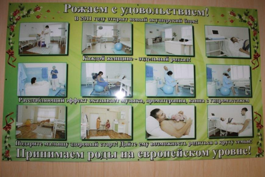 Юрий Тернавский поддержал пациенток перинатального центра (фото) - фото 5