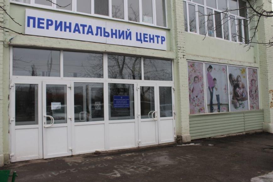 Юрий Тернавский поддержал пациенток перинатального центра (фото) - фото 1