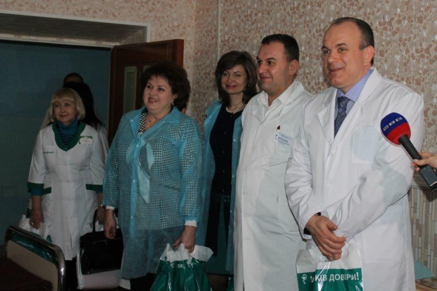 Юрий Тернавский поддержал пациенток перинатального центра (фото) - фото 3