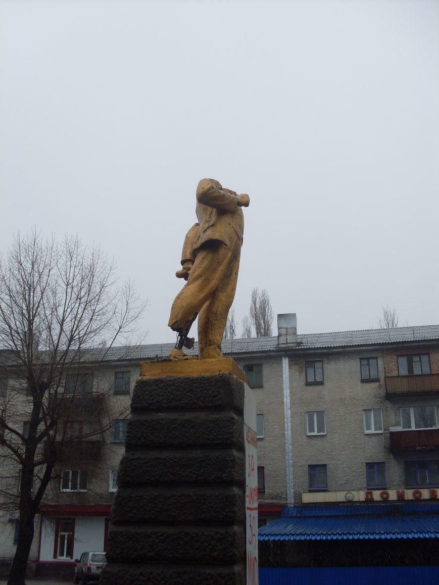 В Димитрове в поселке Новатор будет демонтирован памятник Ленину (фото) - фото 2