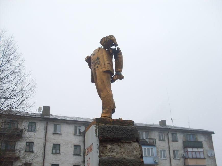 В Димитрове в поселке Новатор будет демонтирован памятник Ленину (фото) - фото 1