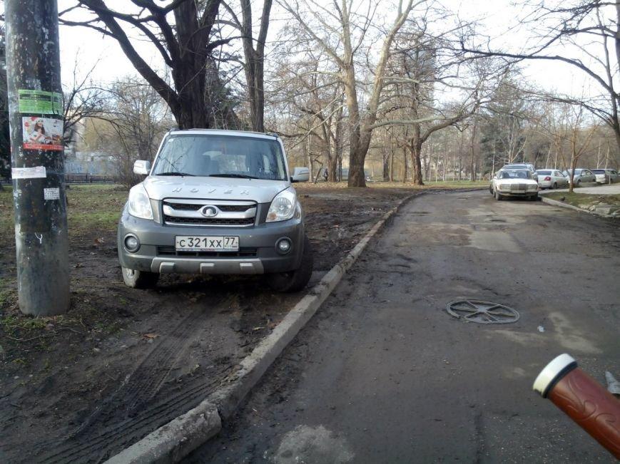 парковка4