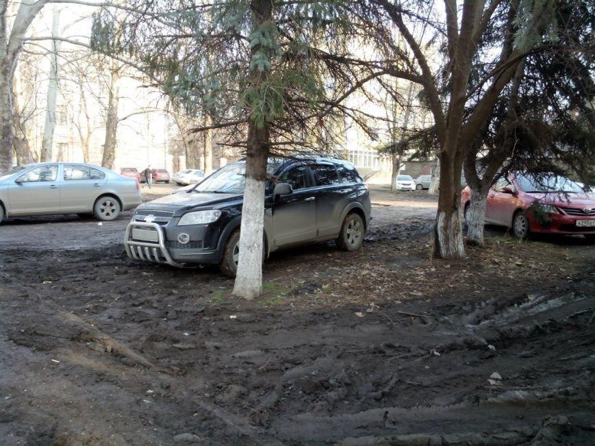 парковка3