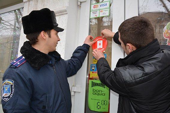 На магазинах Николаева появились наклейки с призывом не продавать спиртное и сигареты несовершеннолетним (ФОТО) (фото) - фото 2