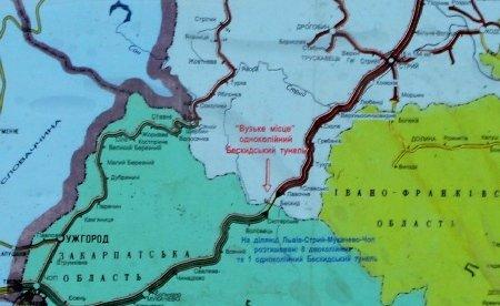 Із Закарпаття з'явиться залізничний тунель в Європу (ФОТО) (фото) - фото 1