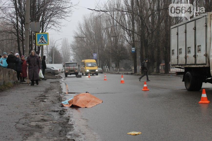 В Кривом Роге под колесами КРАЗа погиб ребенок, исполнительная власть встретилась с общественностью (фото) - фото 1