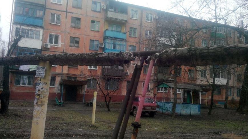 ул.Косиора д.53-61-5