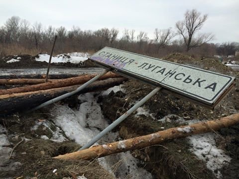 Луганчане в соцсетях: «Света нет, «Град» работает - обычное утро в Луганске» (фото) - фото 23