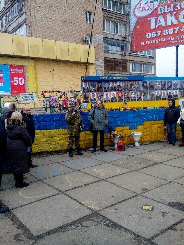 Кривой Рог почтил память жертв теракта в Мариуполе (ФОТО) (фото) - фото 1