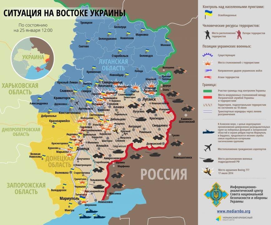 В Донбассе продолжаются обстрелы и атаки: актуальная карта боев на 25 января, фото-1