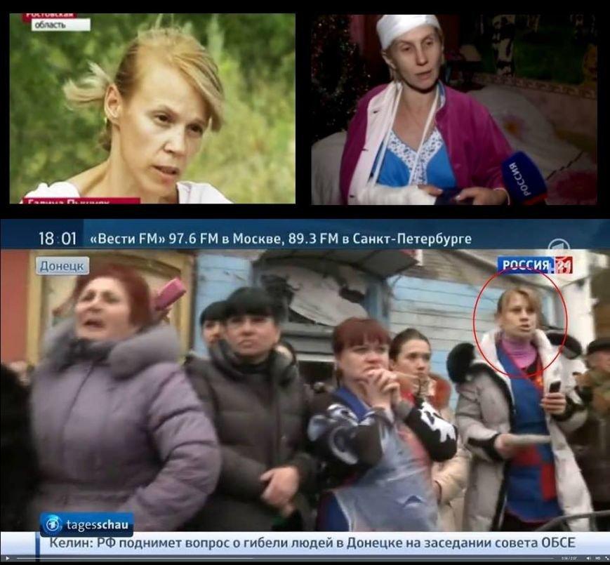 В Днепропетровске стали известны новые подробности трагедии под Волновахой (фото) - фото 1