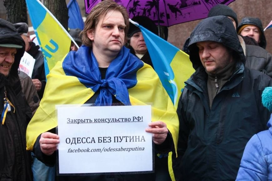 Одесса кремировала Путина. Как это было (ФОТОРЕПОРТАЖ), фото-7