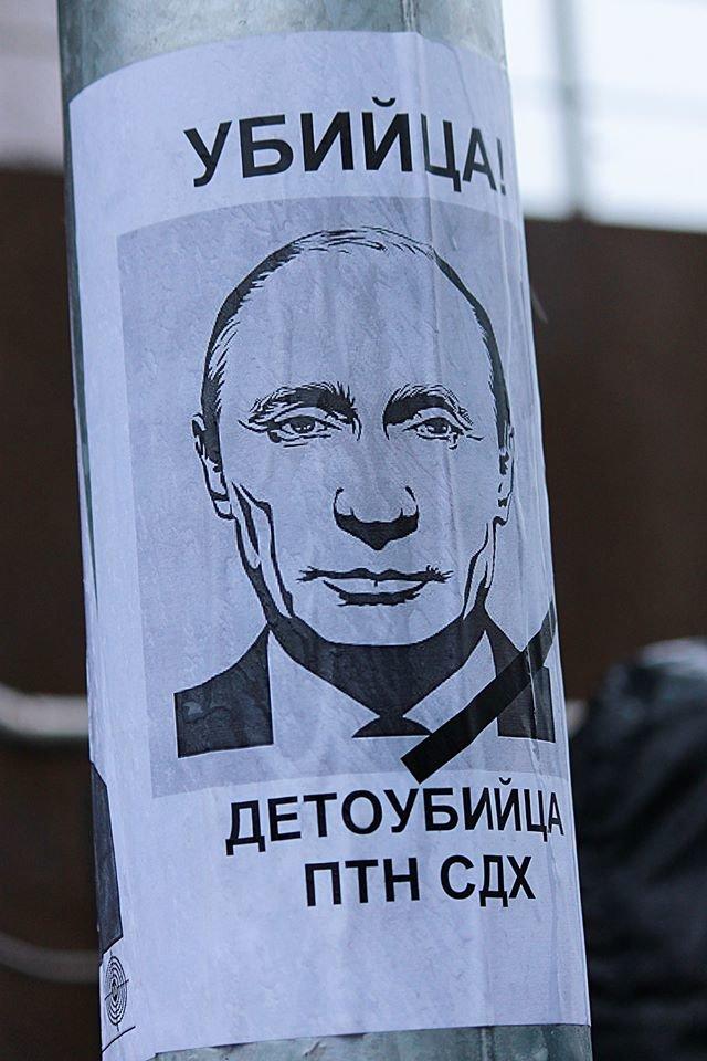 Одесса кремировала Путина. Как это было (ФОТОРЕПОРТАЖ), фото-1