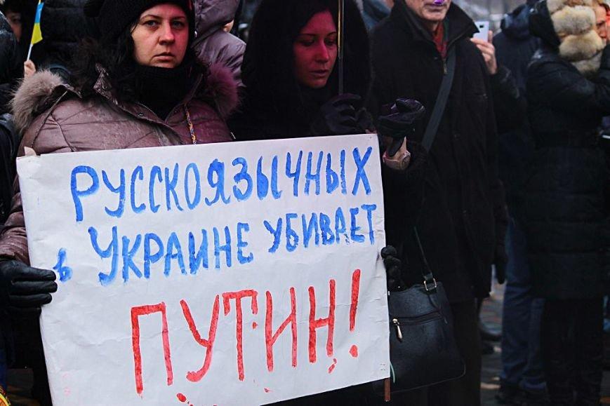 Одесса кремировала Путина. Как это было (ФОТОРЕПОРТАЖ), фото-12