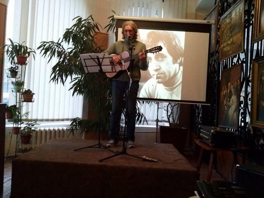 В Днепродзержинске вспоминали Владимира Высоцкого и пели его песни, фото-2