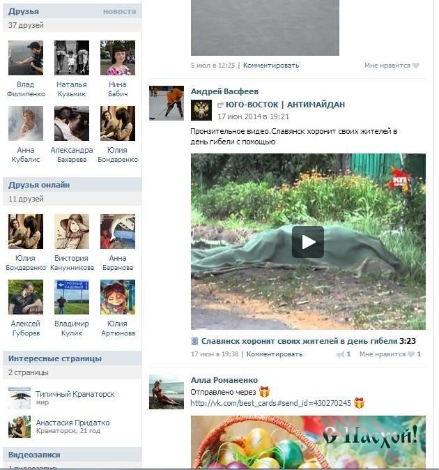 Краматорский депутат горсовета попал в базу «Миротворца» (фото) - фото 2