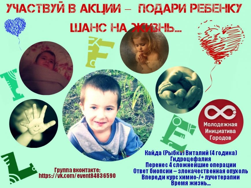 fotorcreated.ipg_142213893177