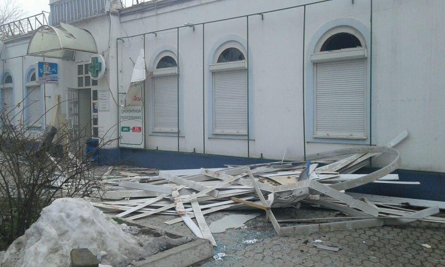 В сети появились новые фото трагедии в Мариуполе (фото) - фото 1