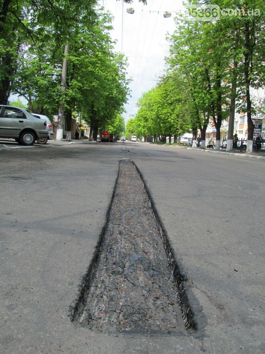 В этом году на решение жилищно-коммунальных проблем Кременчуга выделены 55 млн.грн. (фото) - фото 1