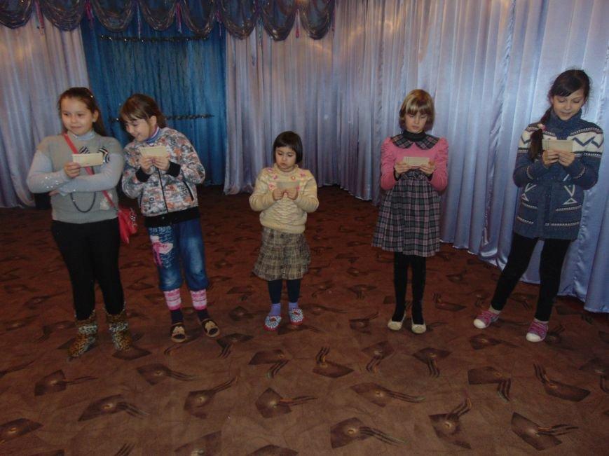 В Димитрове в центре «Бригантина» прошли «Зимние забавы» (фото) - фото 6