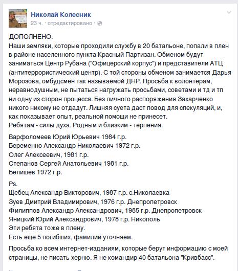 Screenshot - 26.01.2015 - 16:17:19