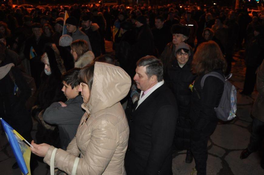 ФОТОРЕПОРТАЖ: В Запорожье горожане собрались под ОГА к годовщине кровавого разгона Майдана, фото-6