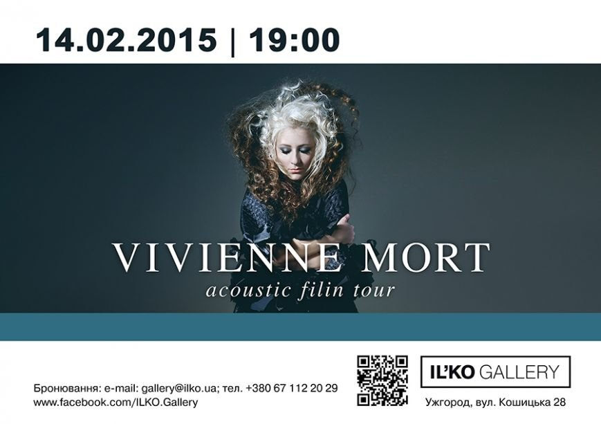 Vivienne_Mort_А1_Uzhgorod_preview