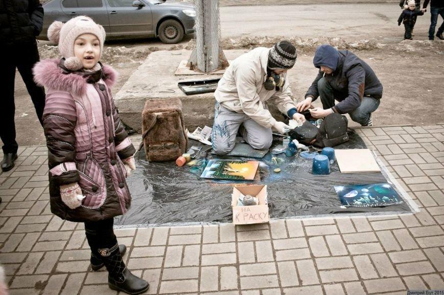 На Днепропетровщине художник-экстремал рисует штанами и горелкой (ФОТО), фото-1