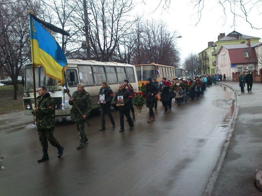 Днепродзержинск простился с погибшим в зоне боевых действий Сергеем Слисаренко, фото-9