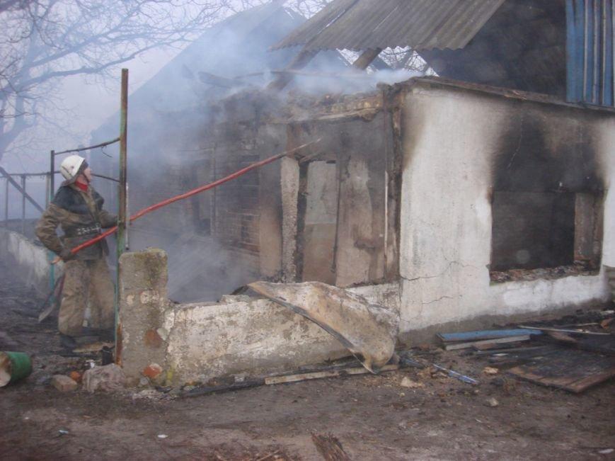 В Запорожской области пожар унес жизни трех человек (ФОТО) (фото) - фото 1