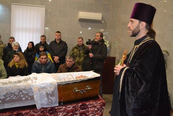 Мариупольцы попрощались с «киборгом» Андреем Миронюком (ФОТО) (фото) - фото 1